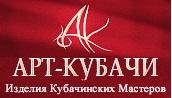 Dagestan_Kubachi